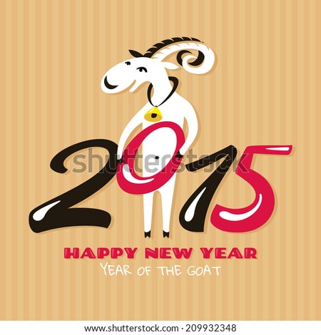 New year greeting card with goat vector illustration - stock vector