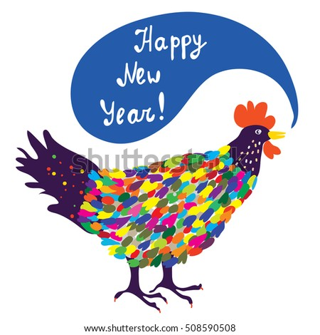 New Year greeting card with rooster - funny design, vector illustration