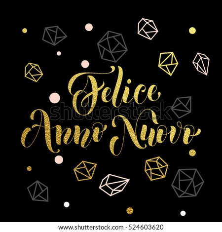 History the aegeean beatles a happy crimble and a very new year new year in italian golden text felice anno nuovo vector greeting for happy new year m4hsunfo