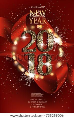 New year invitation card christmas deco stock vector 2018 new year invitation card with christmas deco stars and red ribbon vector illustration stopboris Gallery