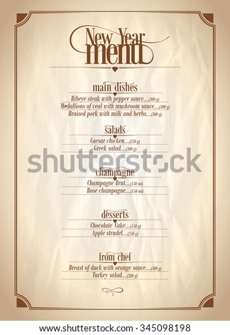 New Year menu list with place for text on a vintage paper backdrop. - stock vector