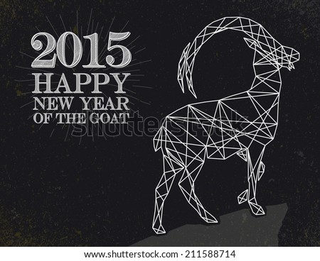 New Year of the Goat 2015 Vintage retro style over blackboard background. EPS10 vector file organized in layers for easy editing. - stock vector