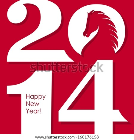 New Year of the horse 2014 vector Greetings Card. Stylish design. Happy Holidays.  - stock vector