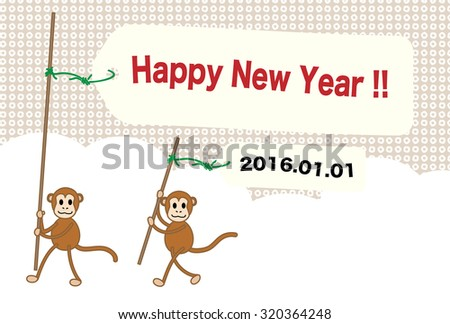New Year's card image of the monkey year