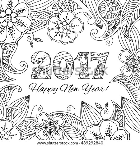 New Years Card With Numbers 2017 On Floral Background Zentangle Inspired Style