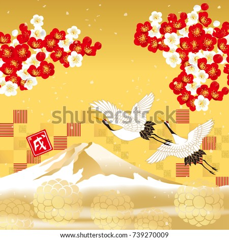 new years cards in 2018 japanese new years letters are