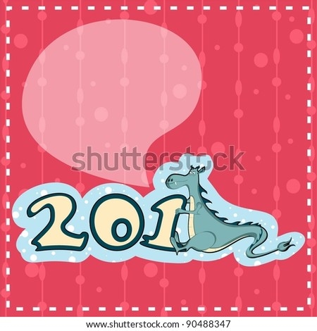 New Years Eve Greeting Card Pink Stock Vector 90488347 Shutterstock