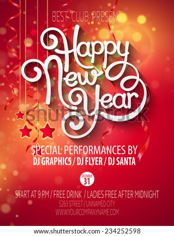 New Year's party poster. Vector illustration - stock vector