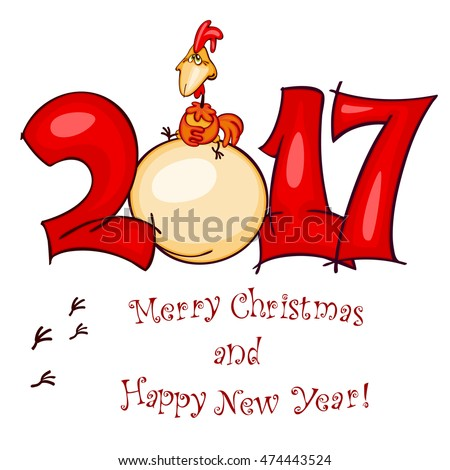 New Year's postcard. Vector illustration of red rooster, symbol of 2017 on the Chinese calendar.  Vector element for New Year's design.