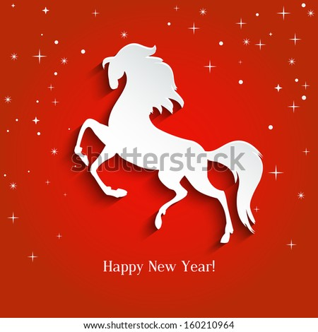New Year symbol of horse - Illustration, vector