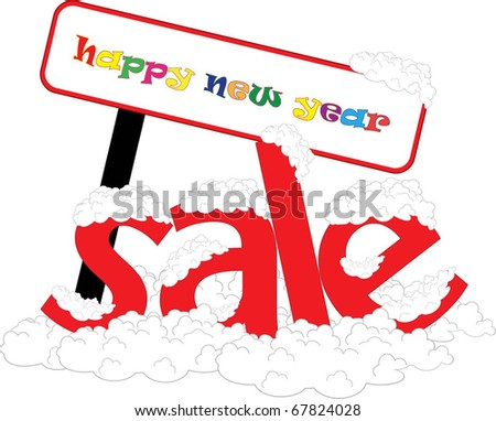 new year vector sale - stock vector