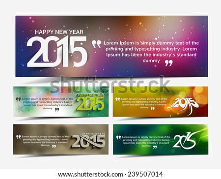 New year website header and banner set with presents.  - stock vector