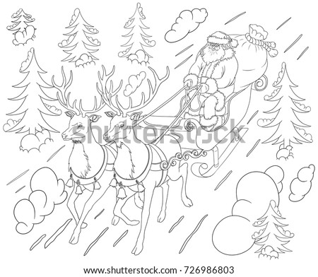 New Year Santa Claus Coloring Book Stock Vector 726986803 - Shutterstock