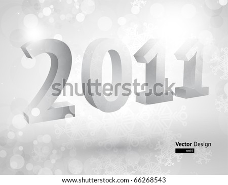 New Years 3D card 2011 with back light and place for your text - stock vector