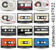 Nine high-detailed cassettes - stock vector