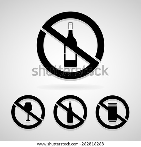 no drink icon  great for any use. Vector EPS10. - stock vector