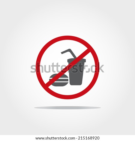 no food and drink allowed icon on white background - stock vector