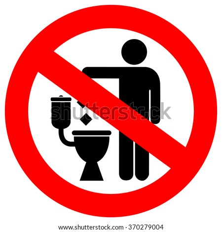 No littering in toilet sign on white background - stock vector