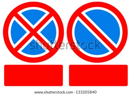 No parking signs with blank billboards for custom text - stock vector