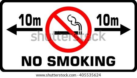 No Smoking 10 m - stock vector