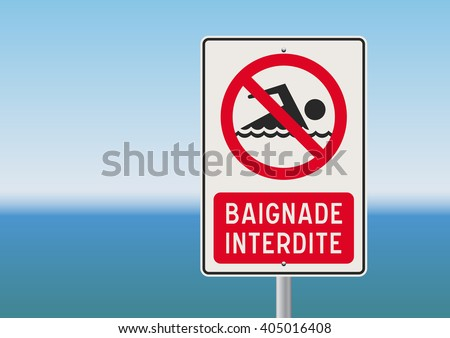 No swimming French sign  - stock vector