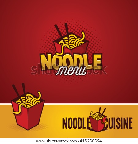 noodle vector - stock vector