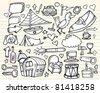 Notebook Doodle Design Elements Mega Vector Illustration Set - stock vector