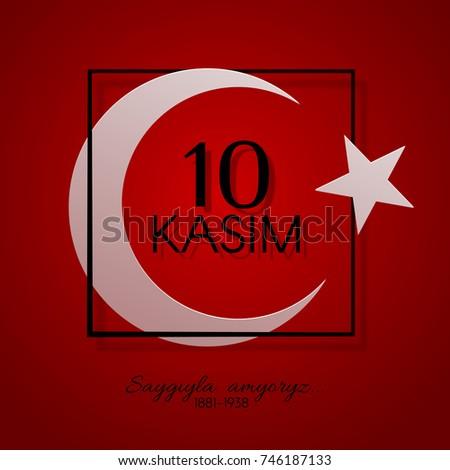 November 10 Day Memory Ataturk Turkey Stock Vector 746187133