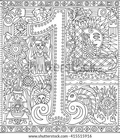 Number 1 One Adult Coloring Book Fantasy Sheet For Relaxation Therapy