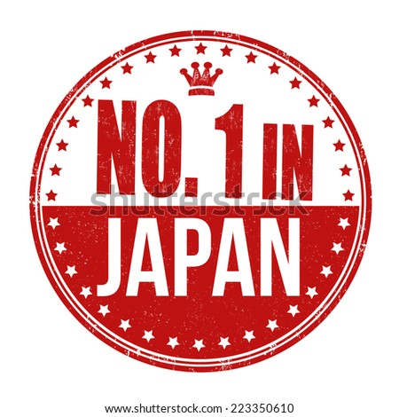 Number one in Japan grunge rubber stamp on white background, vector illustration - stock vector