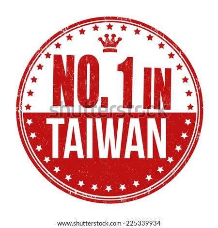 Number one in Taiwan grunge rubber stamp on white background, vector illustration - stock vector