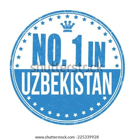 Number one in Uzbekistan grunge rubber stamp on white background, vector illustration - stock vector