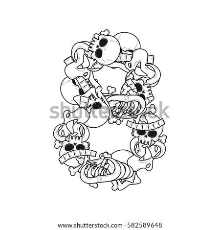Illustration Mechanical Heart Hand Drawn Vector 535648717