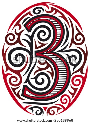 Stock images similar to id 76780168 over 200 tribal for Number 3 tattoo