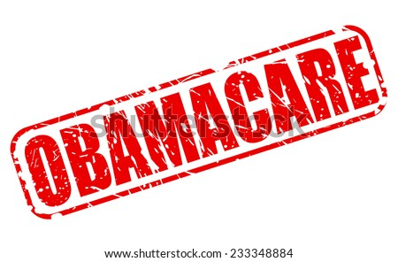 OBAMACARE red stamp text on white - stock vector