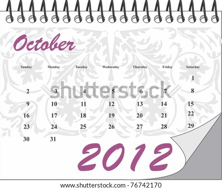 October - Calendar 2012 - stock vector