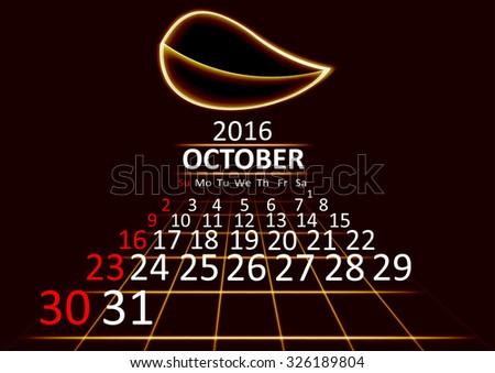 October 2016 calendar dark technology 3d style abstract background. Vector Illustration. - stock vector