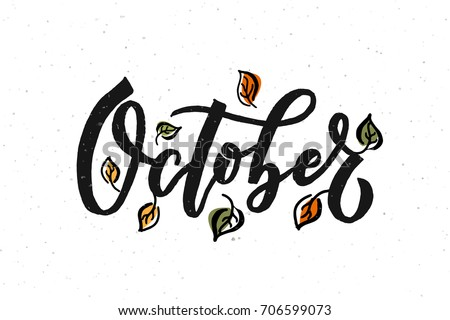 October Stock Images Royalty Free Images Amp Vectors