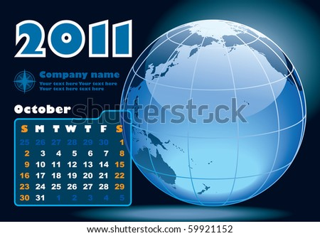 October - the Earth blue calendar for 2011, weeks starts on Sunday