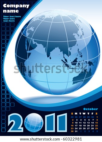 October - the Earth blue calendar for 2011, weeks starts on Sunday - stock vector