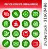 Office Icon Set - stock vector