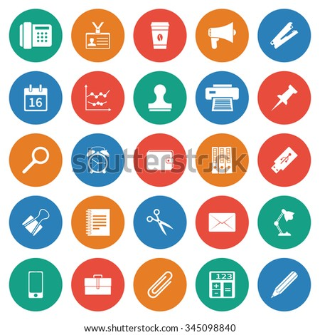 Office icons. elements business and marketing. Collection icons isolated on white background. Vector illustration - stock vector