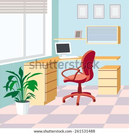Office interior. Vector illustration. - stock vector