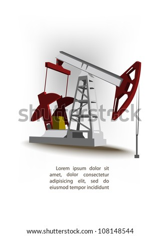Oil pump vector image. Oil and gas industry - stock vector