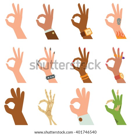 Ok hands success gesture and ok hands yes agreement. Ok hands signal business human agree. Best approval accept. Silhouette of hands showing symbol of all ok finger thumb vector illustration. - stock vector