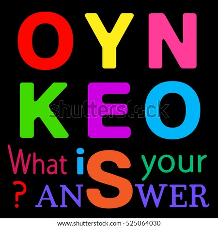 Ok Yes No What Your Inspirational Stock Vector 525064030 Shutterstock