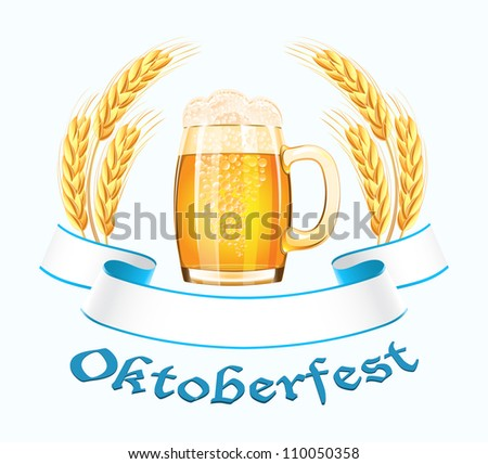 Oktoberfest banner with beer mug and wheat ears - stock vector