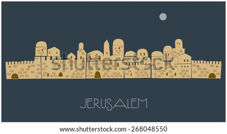 Old City, Middle East, Ancient, Stylization ,Middle East Town ,Vector  Illustration - stock vector