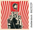 old communism poster - stock vector