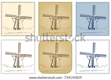 Old Dutch Windmill Vector Illustration Isolated Stock Vector